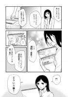 『ゆとのと』第一話 14/46