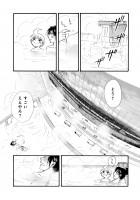 『ゆとのと』第一話 37/46