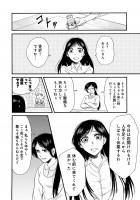 『ゆとのと』第一話 44/46