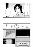 『ゆとのと』第二話 29/46