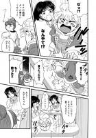 『ゆとのと』第四話 5/21