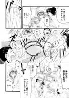 『ゆとのと』第四話「ゆま思う、 湯に我あり」 16/21