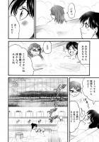 『ゆとのと』第五話 2/23