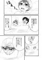『ゆとのと』第五話 3/23