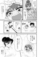 『ゆとのと』第五話 5/23