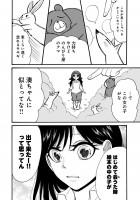 『ゆとのと』第五話「同じ釜の湯に入る」 14/23