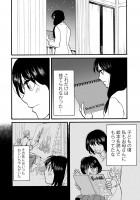 『ゆとのと』第五話「同じ釜の湯に入る」 16/23
