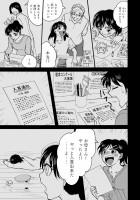『ゆとのと』第五話「同じ釜の湯に入る」 17/23