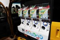 「第46回東京モーターショー2019」で展示されたホンダの軽バン『N-VAN』に積まれた「ガチャVAN」