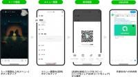 <LINE『OpenChat』使い方>トークルームのURLを共有する手順