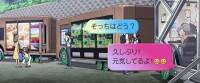 日野自動車のアニメ動画『あの日の心をとらえて』より