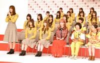 『第70回NHK紅白歌合戦』に初出場する日向坂46 (C)ORICON NewS inc.