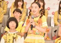 『第70回NHK紅白歌合戦』に初出場するFoorin ・もえの(C)ORICON NewS inc.