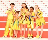 『第70回NHK紅白歌合戦』に初出場する『Foorin team E』 (C)ORICON NewS inc.