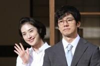 『磯野家の人々〜20年後のサザエさん〜』サザエ(天海祐希)とマスオ(西島秀俊)