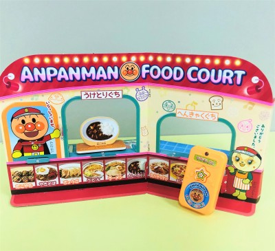 「アンパンマン りょうりできたよ! ボタン」と「アンパンマン わくわくフードコート」