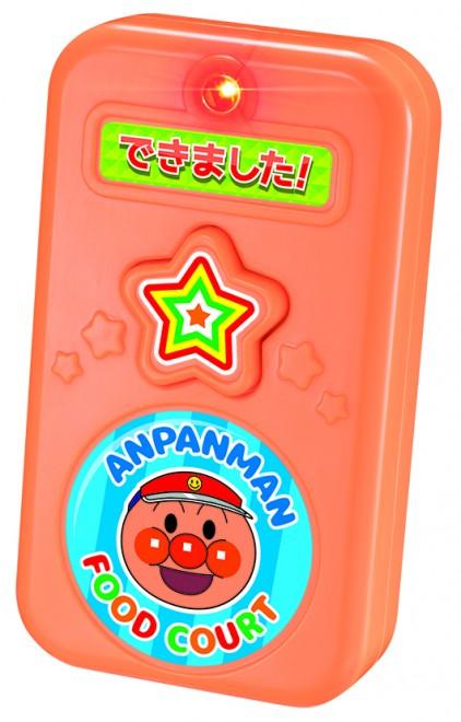 めばえ10月号ふろく「アンパンマン りょうりできたよ! ボタン」