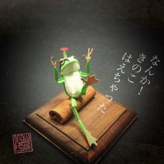 制作&写真/ヤムシスワークス