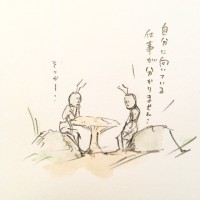 働きアリの就職相談1/『ゆるふわ昆虫図鑑』(作者:じゅえき太郎)より