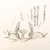 働きアリの就職相談3/『ゆるふわ昆虫図鑑』(作者:じゅえき太郎)より