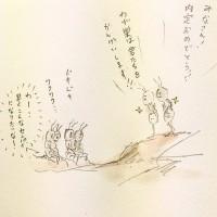 働きアリの内定式1/『ゆるふわ昆虫図鑑』(作者:じゅえき太郎)より