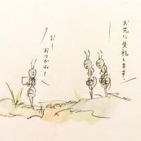 働きアリの労働1/『ゆるふわ昆虫図鑑』(作者:じゅえき太郎)より