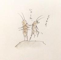 勇敢なコオロギ2/『ゆるふわ昆虫図鑑』(作者:じゅえき太郎)より