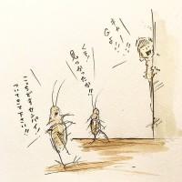 Gのミス1/『ゆるふわ昆虫図鑑』(作者:じゅえき太郎)より