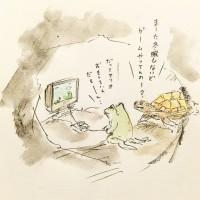 マリオの衝撃1/『ゆるふわ昆虫図鑑』(作者:じゅえき太郎)より