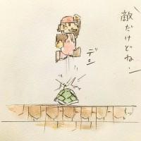 マリオの衝撃3/『ゆるふわ昆虫図鑑』(作者:じゅえき太郎)より