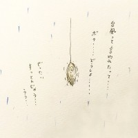 ミノムシとヒキガエル1/『ゆるふわ昆虫図鑑』(作者:じゅえき太郎)より