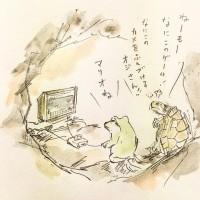 亀とマリオ1/『ゆるふわ昆虫図鑑』(作者:じゅえき太郎)より