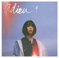 adieuの1stアルバム『adieu 1』(2019年11月27日発売)のジャケット写真
