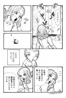 『サバイバー〜破壊される子供たち〜』11/26