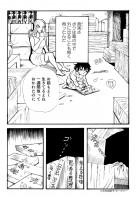 『サバイバー〜破壊される子供たち〜』12/26
