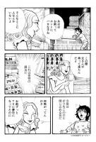 『サバイバー〜破壊される子供たち〜』20/26