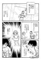『サバイバー〜破壊される子供たち〜』24/26