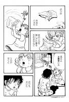 『サバイバー〜破壊される子供たち〜』25/26