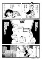 『サバイバー〜破壊される子供たち〜』26/26