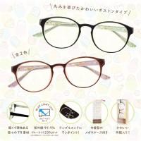 メガネフラワー×すみっコぐらしのコラボフレーム第2弾が発売 PC用ブルーライトカットメガネ