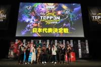 『TEPPEN』エリアでは日本代表決定戦の2次予選大会が行われた