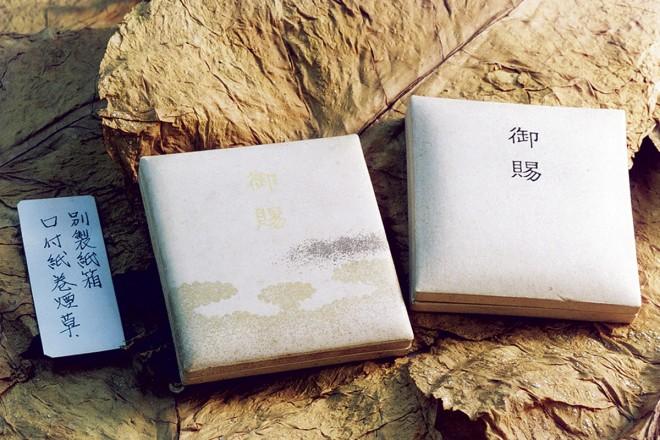 専用の白い箱に収められた「恩賜のたばこ」