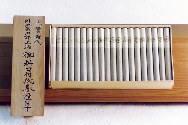 明治16年頃に天皇家に献上されていた一番古い「御料たばこ」として記録に残っている『外池』
