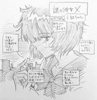 『謎の彼女X』 卜部美琴