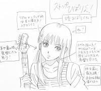 『ストップ!! ひばりくん!』大空ひばり