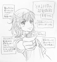 『新世紀エヴァンゲリオン』綾波レイ
