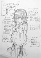 『私がモテないのはどう考えてもお前らが悪い!』黒木智子