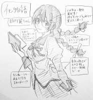 『化物語』羽川翼