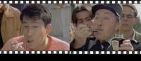 1997年放送『カフェ』篇。ミキプルーンの魅力をフランスでみんなに説明 しようとする中井、騒ぎは広まってしまいおまわりさんが…「セ・ボ〜ン」。