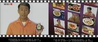 2004年放送『食育』篇。毎日の食卓に「食育」を取り入れようというメッセージ